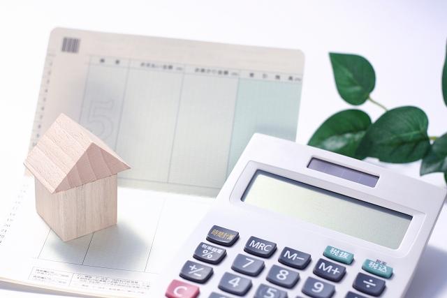 住宅特定改修特別税額控除の控除額