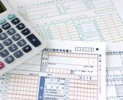 住宅借入金等特別控除の適用要件