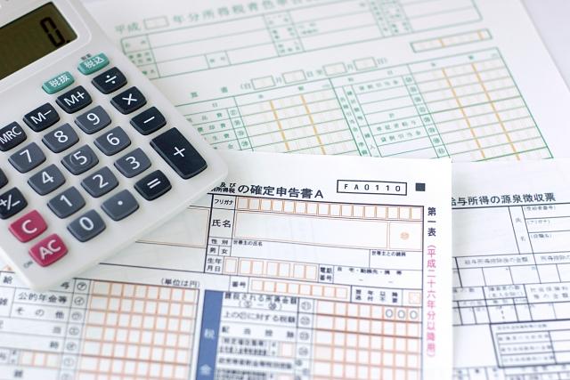 住宅特定改修特別税額控除の適用要件